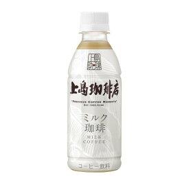 【送料無料】UCC 上島珈琲店 ミルク珈琲 270ml×48本