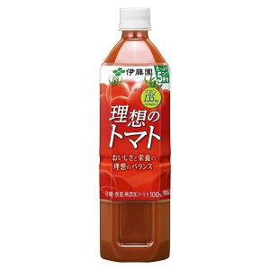 伊藤園理想のトマト900ml×12本(1ケース)【ご注文は2ケースまで同梱可能です】