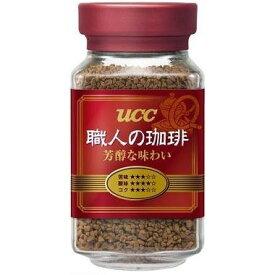 【送料無料】UCC 職人の珈琲 芳醇な味わい 90g×48個【北海道・東北・四国・九州・沖縄県は必ず送料がかかります】