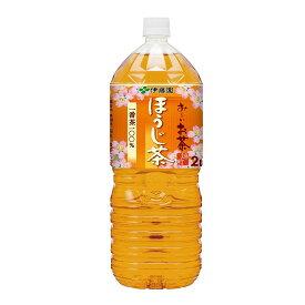 【あす楽】 【送料無料】伊藤園 お〜いお茶 ほうじ茶 2L(2000ml)×12本