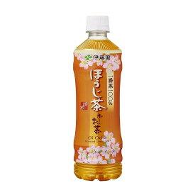 【送料無料】伊藤園 お〜いお茶 香ばしいほうじ茶 525ml×24本(1ケース)