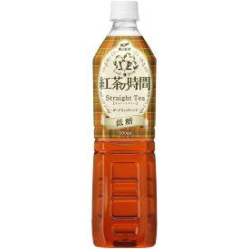 UCC 上島珈琲 霧の紅茶 紅茶の時間ストレートティー 低糖 930ml×12本/1ケース【ご注文は2ケースまで1個口配送可能】