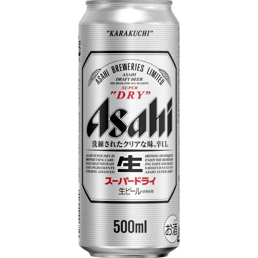 アサヒ スーパードライ 500ml×24本 【ご注文は2ケースまで同梱可能です】