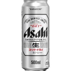 【あす楽】 アサヒ スーパードライ 500ml×24本 【ご注文は2ケースまで同梱可能です】