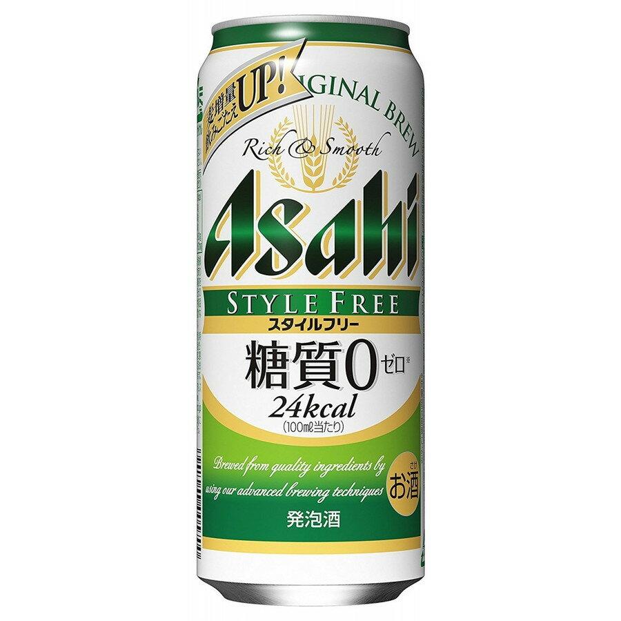 【送料無料】アサヒ スタイルフリー 500ml×48本 (2ケース) 【北海道・沖縄県は対象外となります。】