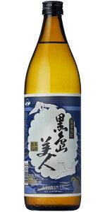 長島研醸 芋焼酎 さつま黒島美人 25度 900ml 1本【ご注文は12本まで同梱可能】