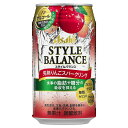 アサヒ スタイルバランス 完熟りんごスパークリング 350ml×24本【2ケースまで1個口配送可能】