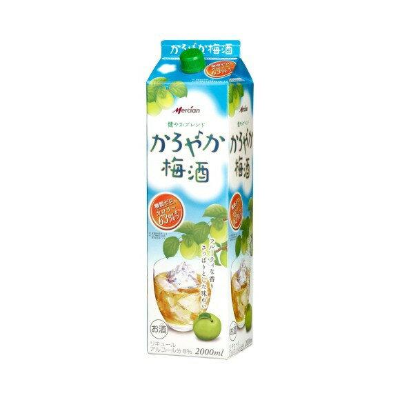 【あす楽】キリン かろやか梅酒 2000ml (2L) パック 1本【ご注文は2ケース(12本)まで同梱可能です】