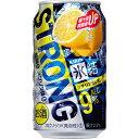 【あす楽】キリン 氷結ストロング シチリア産レモン 350ml×24本 【ご注文は2ケースまで同梱可能です】