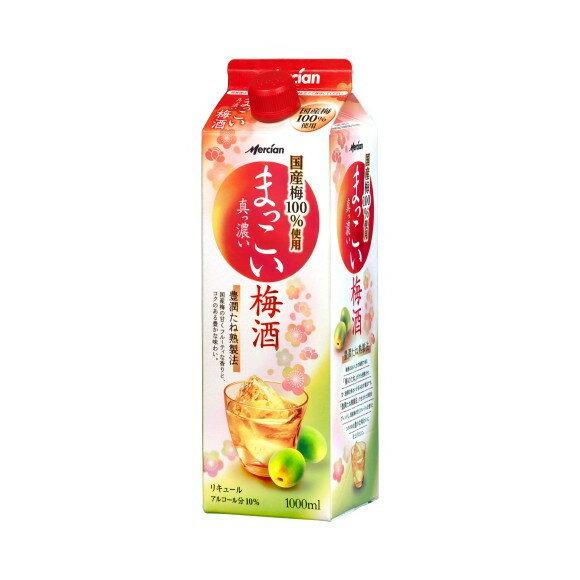 キリン まっこい梅酒 2000ml 2L 1本 【ご注文は2ケース(12本)まで同梱可能】