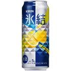【10%OFFクーポン配布中】 【あす楽】キリン 氷結 レモン 500ml×24本 【ご注文は2ケースまで同梱可能です】
