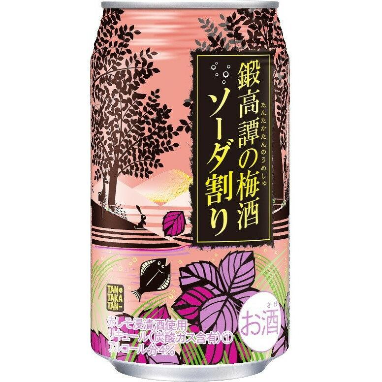 合同 鍛高譚の梅酒 ソーダ割り 350ml×24本【ご注文は2ケースまで同梱可能です】