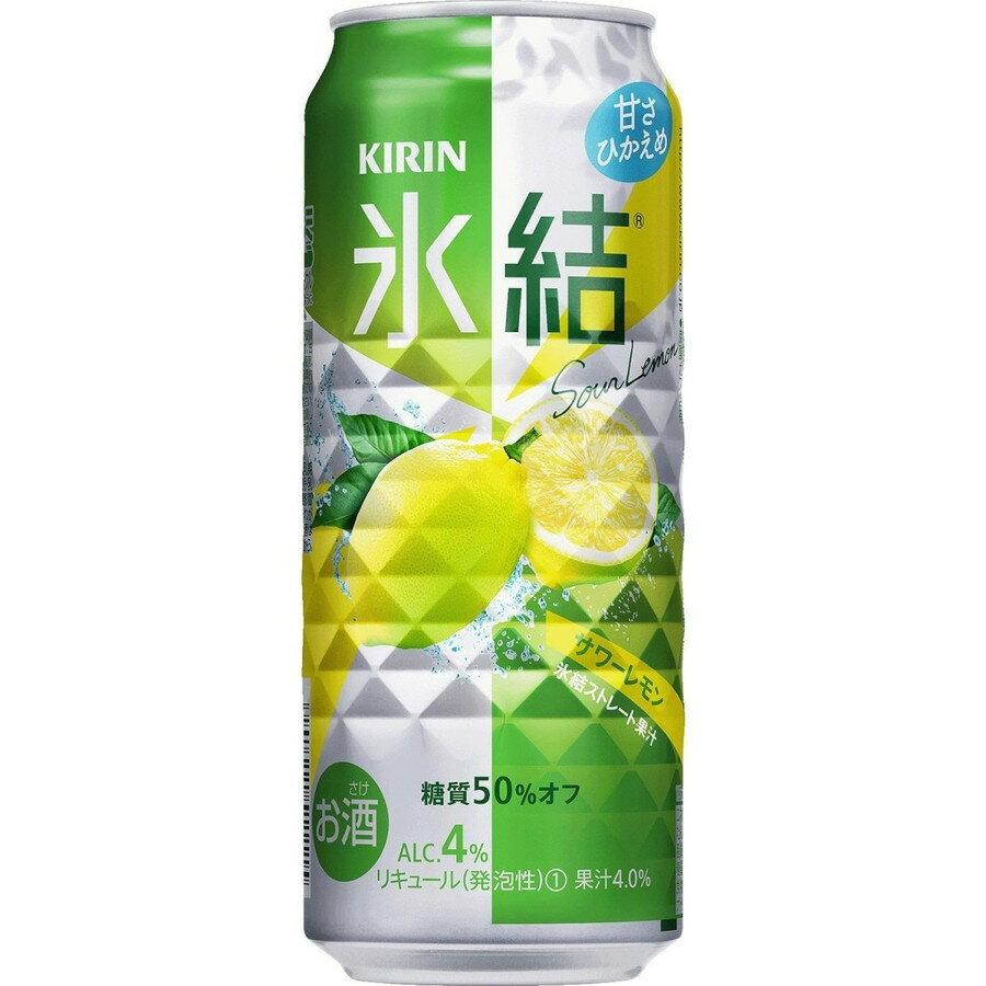 キリン 氷結 サワーレモン 500ml×24本 【ご注文は2ケースまで同梱可能です】