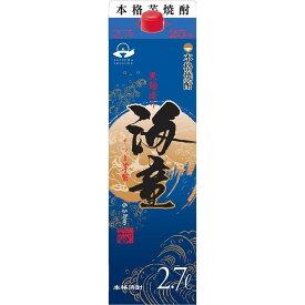 【あす楽】 【送料無料】芋焼酎 濱田酒造 海童 25度 2700ml 2.7L×4本/1ケース【北海道・沖縄県・東北・四国・九州地方は必ず送料が掛かります】
