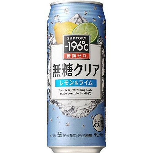 【あす楽】サントリー -196℃ 無糖クリア レモン&ライム 500ml×24本 【ご注文は2ケースまで同梱可能です】