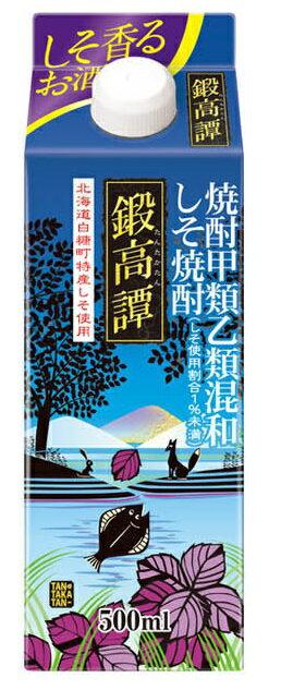 濱田酒造赤薩摩富士25度1.8L<紙パック>1本【ご注文は2ケース(12本)まで同梱可能です】