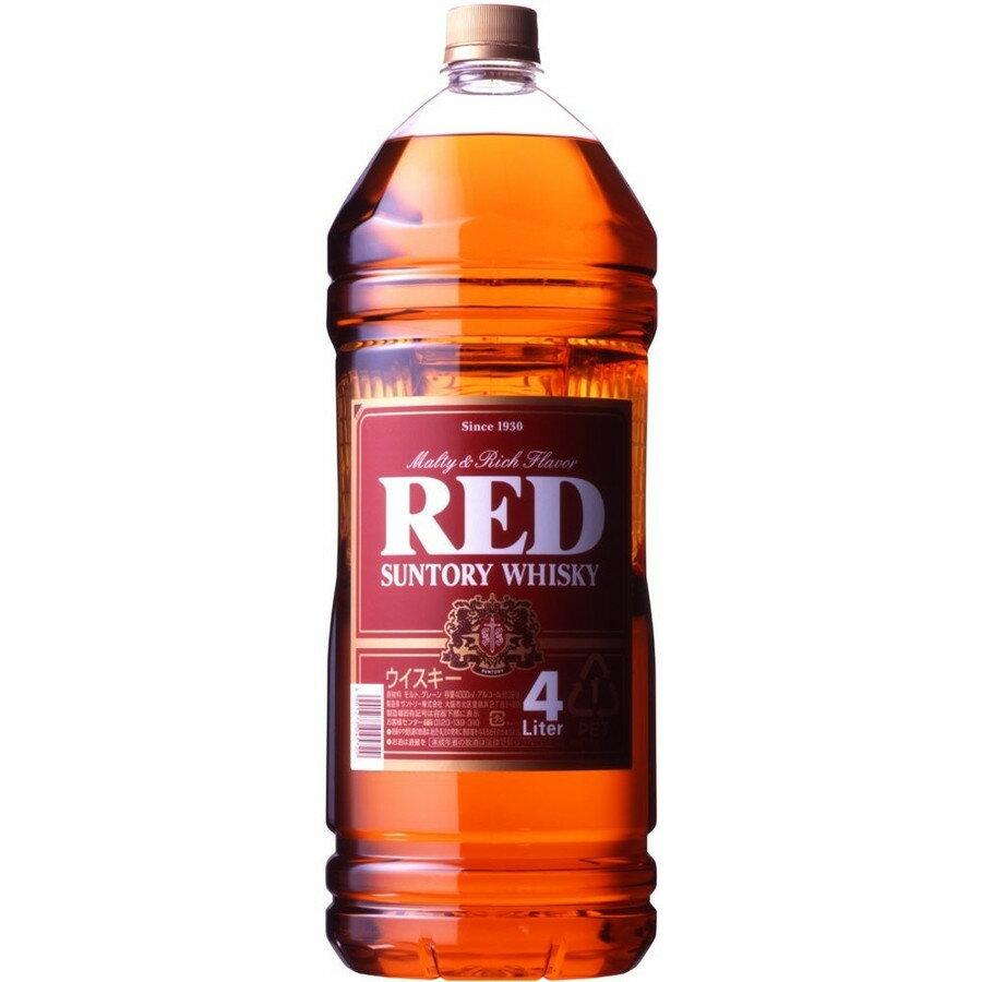 サントリーウイスキー レッド 1本 4000ml(4L)<ペットボトル>【ご注文は1ケース(4本)まで同梱可能です】