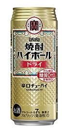 【送料無料】宝 焼酎ハイボール ドライ 500ml×48本(2ケース)【北海道・沖縄県・東北・四国・九州地方は必ず送料が掛かります。】