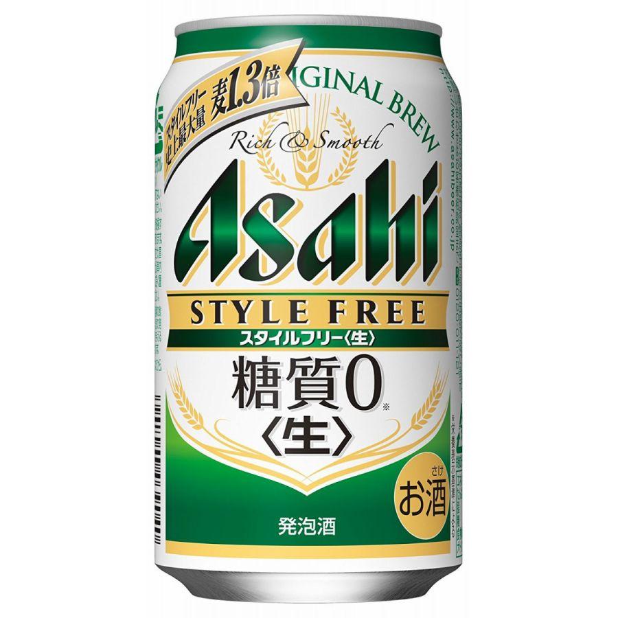 【送料無料】アサヒ スタイルフリー 350ml×2ケース【北海道・沖縄県は対象外となります。】