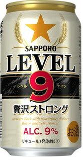 【送料無料】【2ケースセット】サッポロ LEVEL9(レベルナイン) 贅沢ストロング 350ml×48本(2ケース) 【北海道・沖縄県・離島は対象外となります】