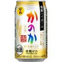 【送料無料】アサヒ かのか 焼酎ハイボール 350ml×24本 【北海道・東北・四国・九州地方は別途送料が掛かります。】
