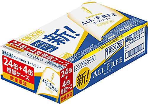 【送料無料】増量缶 サントリー オールフリー 350ml×2ケース 56本【北海道・沖縄県・東北・四国・九州地方は必ず送料が掛かります。】