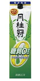 【送料無料】日本酒 月桂冠 糖質ゼロ パック2700ml 2.7L×4本/1ケース【北海道・沖縄県・東北・四国・九州地方は必ず送料が掛かります】