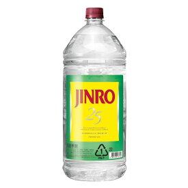 【送料無料】JINRO ジンロ 真露 25度 4000ml 4L×4本【北海道・沖縄県・東北・四国・九州地方は必ず送料が掛かります】