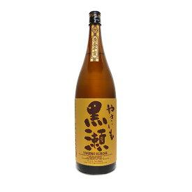 【送料無料】 鹿児島酒造 やきいも黒瀬 芋 25度 1.8L×6本/1ケース【北海道・沖縄県・東北・四国・九州地方は必ず送料が掛かります。】