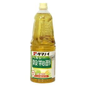【送料無料】タマノイ酢 ヘルシー穀物酢 1800ml 1.8L×6本【北海道・沖縄県・東北・四国・九州地方は必ず送料が掛かります】