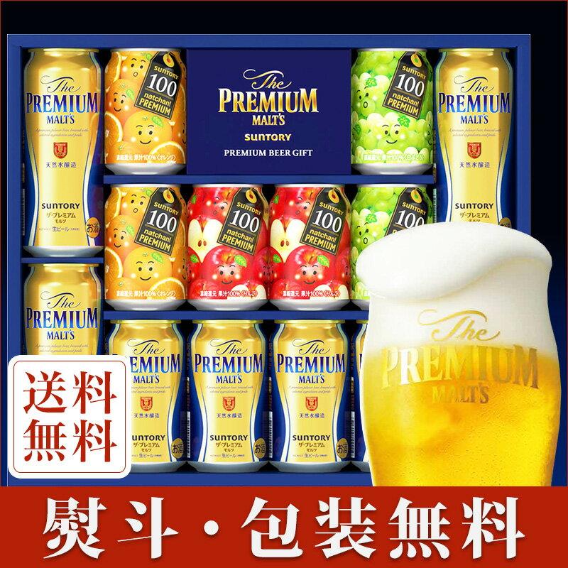 【父の日】【プレゼント】【父の日ギフト】【父の日 酒】【ビールギフト】【送料無料】サントリー プレミアムモルツファミリーセット PF30N 1セット