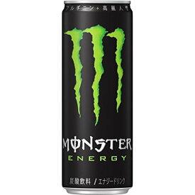 【送料無料】アサヒ モンスター エナジー 缶 355ml×24本