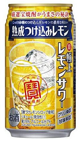 宝酒造「極上レモンサワー」熟成つけ込みレモン 350ml×24本【ご注文は2ケースまで1個口配送可能です】