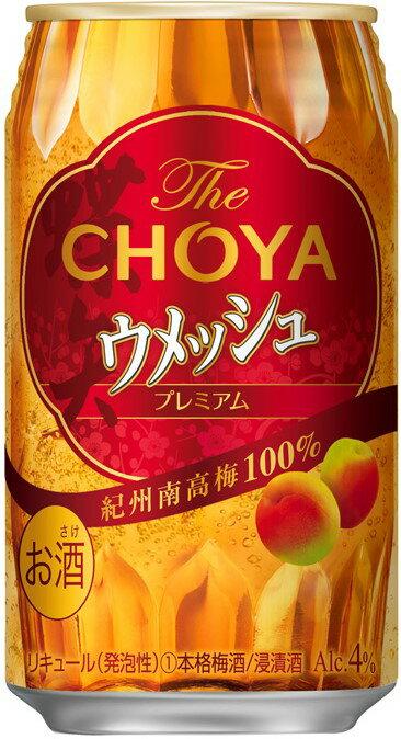 チョーヤ ウメッシュプレーンソーダ 350ml×24本 【ご注文は2ケースまで同梱可能です】