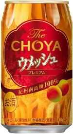 チョーヤ ウメッシュ プレーンソーダ 350ml×24本/1ケース【ご注文は2ケースまで同梱可能です】