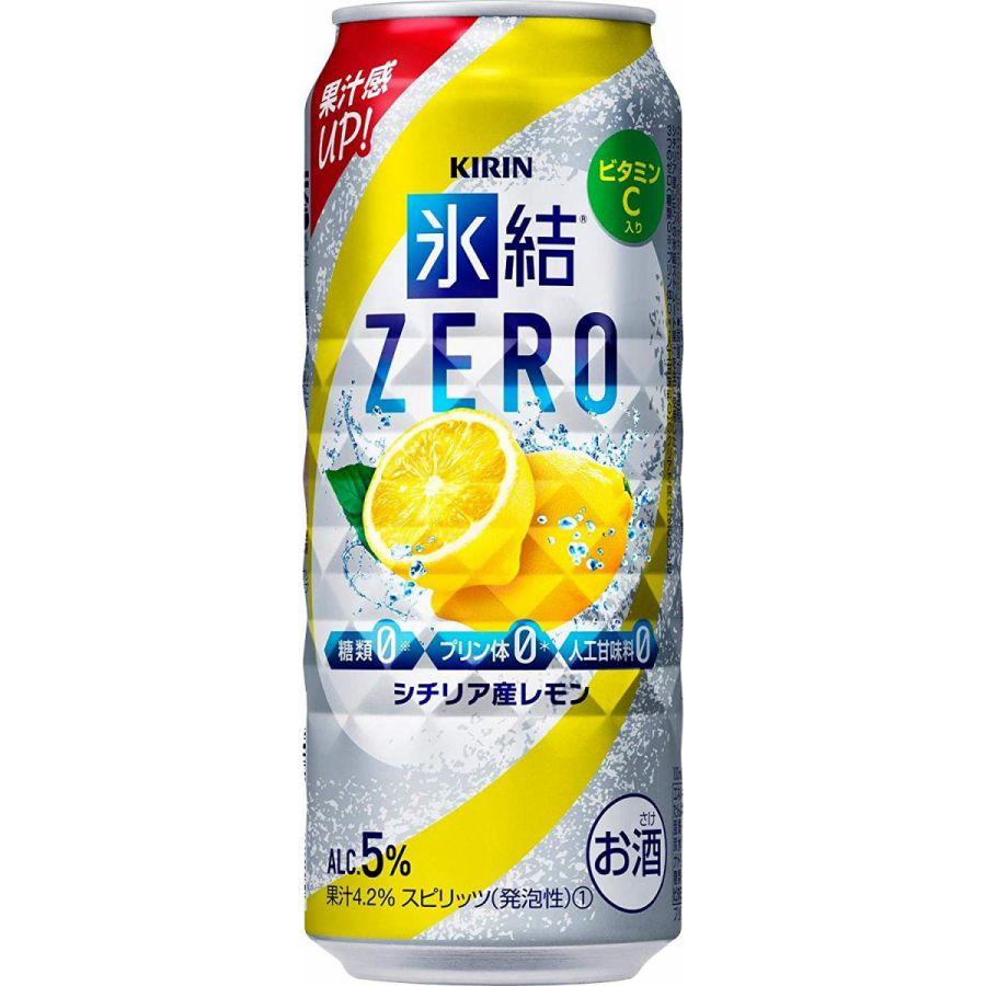 【送料無料】【2ケースセット】キリン 氷結ZERO レモン 500ml×48本 (2ケース) 【北海道・沖縄県・東北・四国・九州地方は必ず送料が掛かります。】