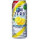 【送料無料】【2ケースセット】キリン 氷結ZERO レモン 500ml×48本 (2ケース) 【北海道・沖縄県・東北・四国・九…