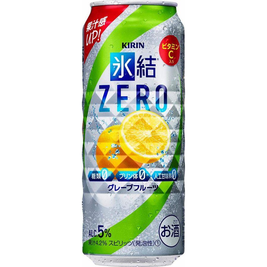 【あす楽】キリン 氷結ZERO グレープフルーツ 500ml×24本 【ご注文は2ケースまで同梱可能です】