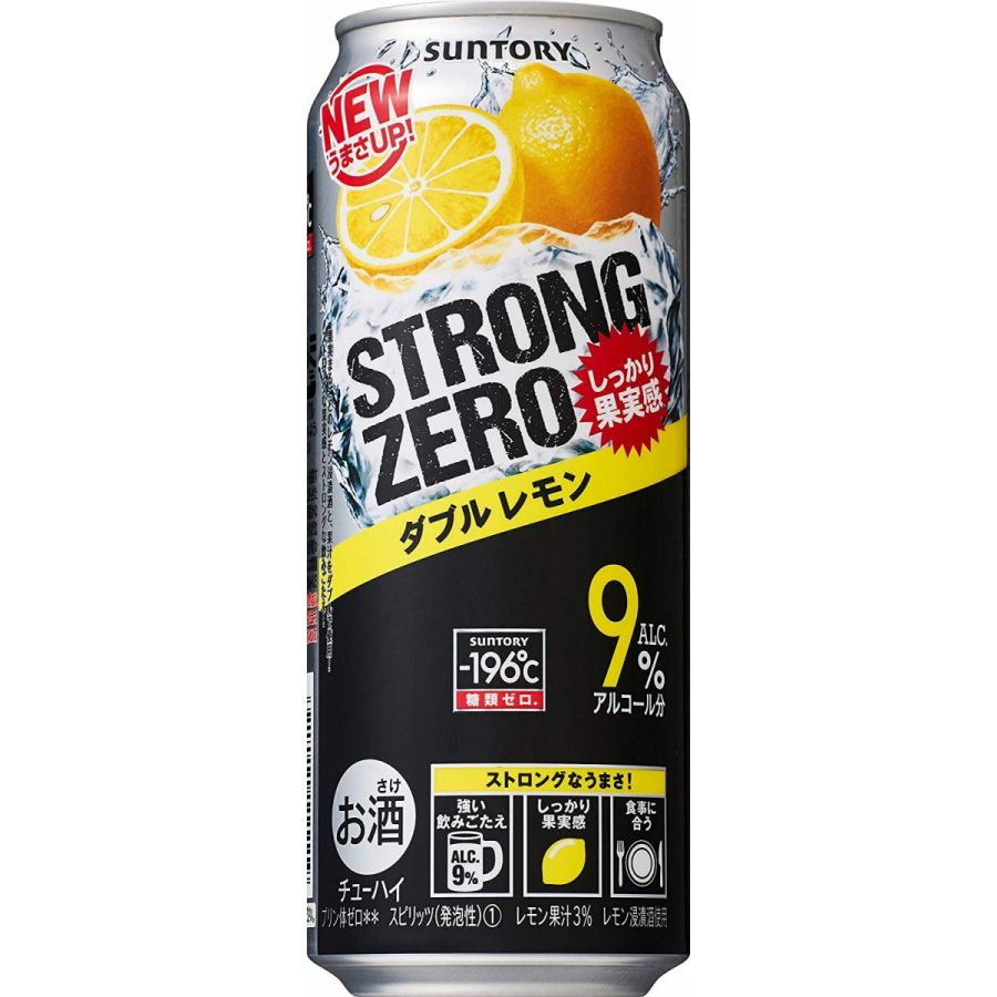 【あす楽】サントリー -196℃ ストロングゼロ ダブルレモン 500ml×24本 【ご注文は2ケースまで同梱可能です】