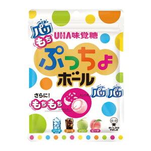 【送料無料】【ネコポス便】UHA味覚糖 ぷっちょボール 55g 12個【メール便にてお届けします】