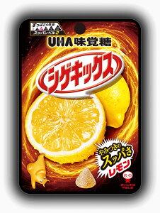 【送料無料】【ネコポス便】UHA味覚糖 シゲキックス レモン 20g×20袋【メール便にてお届けします】