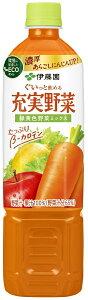 【送料無料】伊藤園 エコボトル 充実野菜 緑黄色野菜ミックス 740g×30本/2ケース【北海道・東北・四国・九州・沖縄県は別途送料がかかります】
