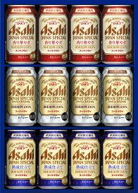 御歳暮 ビール プレゼント お歳暮 酒【送料無料】アサヒ スーパードライ 3種セット JHP-3 1セット