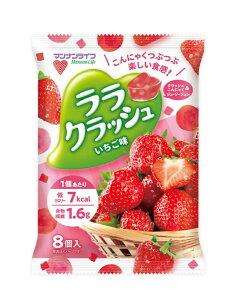 【送料無料】マンナンライフ ララクラッシュ いちご味 24g×8個入×2箱(24袋)【北海道・東北・四国・九州・沖縄県は必ず送料がかかります】