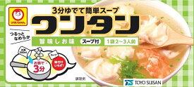 【送料無料】東洋水産 トレーワンタン 旨味しお味 55g×20袋【北海道・沖縄県・東北・四国・九州地方は必ず送料がかかります】