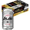 【あす楽】【9/24(金)発売】アサヒ スーパードライ 工場できたてのうまさ実感パック 350ml×24本【ご注文は2ケースま…