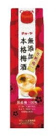 【最大200円OFFクーポン】 【送料無料】【ケース販売】CHOYA チョーヤ梅酒 無添加本格梅酒 パック 1.8L×6本【北海道・沖縄県・東北・四国・九州地方は必ず送料が掛かります。】