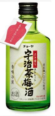 CYOYA チョーヤ 宇治茶梅酒 720ml 1本 【ご注文は2ケース(12本)まで一個口配送可能です】