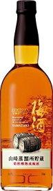 【最大200円OFFクーポン】 サントリー 山崎蒸溜所貯蔵 焙煎樽熟成 梅酒 750ml 1本 【ご注文は1ケース(12本)まで一個口配送可能です】