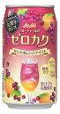 アサヒ ゼロカク カシスオレンジテイスト 350ml×24本 【ご注文は3ケースまで同梱可能です】